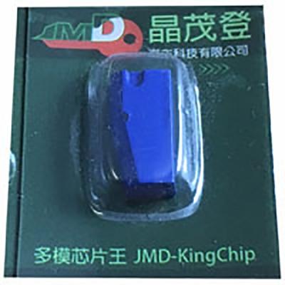 Чип JMD KING ( Синий )